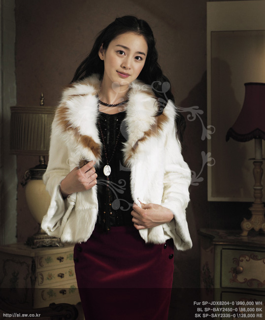 Kim Tae Hee Korean Actress Wallpapers | hdactress.info